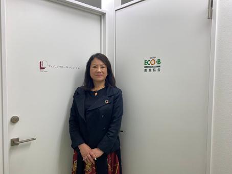 2020.08.03 関西で活躍する女性リーダー