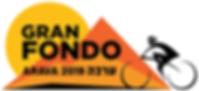 Gran Fodo Aravah 2019_logo.png