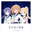 Thumbnail: 恋する小惑星「木ノ幡みら&真中あお&猪瀬 舞」