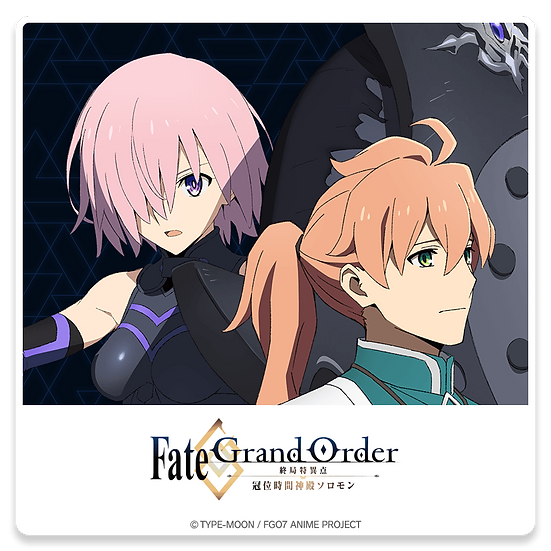 Fate/Grand Order -終局特異点 冠位時間神殿ソロモン-「マシュ・キリエライト&ロマニ・アーキマン」