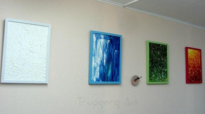 ✔ Trupgerg©Аrt