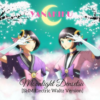 YANAKIKU - Moonlight Densetsu [SHM Electric Waltz Version]