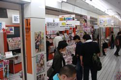 Anime und Manga Geschäft