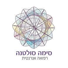 Logo_sima_2020.jpg