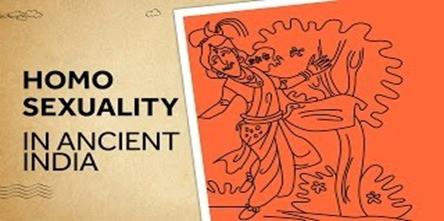 A Community Born from History| Aditya Raj