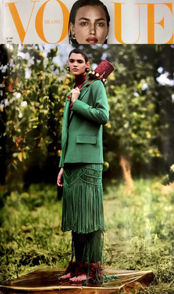 Serpui | Vogue