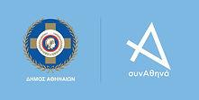 logo_synathina_color.jpg