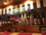 ビール 生ビール サッポロビール ハイボール サワー 酎ハイ 焼酎 日本酒 芋焼酎 麦焼酎 米焼酎 黒糖焼酎 栗焼酎 泡盛 ワイン リキュール