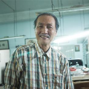 About Jui-Fang Hsueh