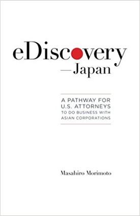 eDiscovery Japan