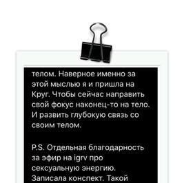 IMG_36086AD4BD8C-1.jpeg