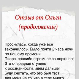 IMG_C2618E46EB37-1.jpeg