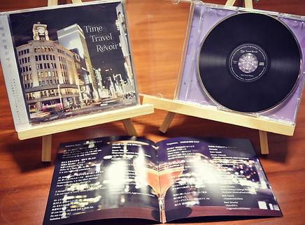 CD_Revoir