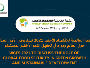 WGES 2021 To Discuss The Role of Global Food Security In Green Growth And Sustainable Development