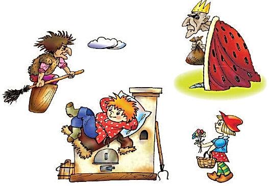 сказочные персонажи русских сказок на английском английский язык 1 класс верещагина 2 урок упражнение 2