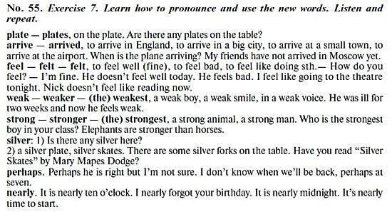 Аудио4 класс верещагина учебник часть 2 упражнение 7 слушать онлайн  Learn how to pronounce and use the new words, 55.