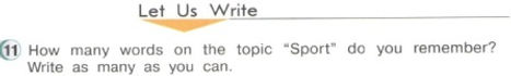 гдз верещагина 3 класс учебник. Exercise 11. Рисунок 1. 3 класс, 5 урок, упр 11
