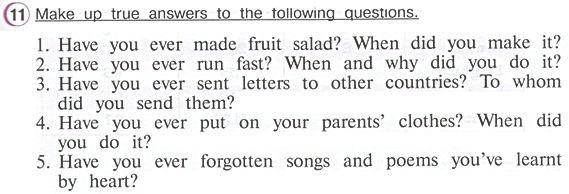 Гдз по английскому 4 класс верещагина часть 2 урок 33 упражнение 11
