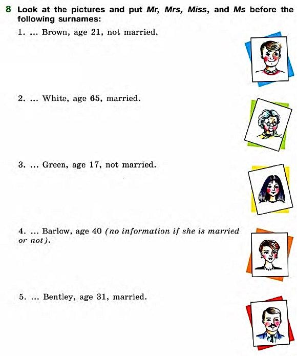 учебник по английскому 5 класс верещагина
