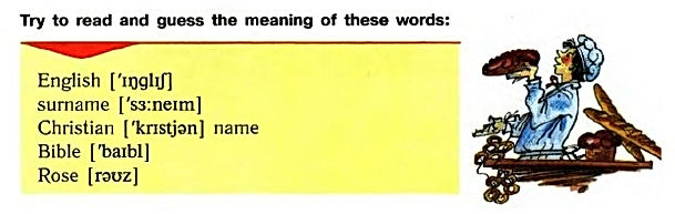 english reader 3 класс верещагина. Reader book. Lesson 3. Рисунок 2. 3 класс, урок 3.