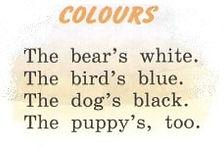 английский 3 класс учебник. Colours.  Рисунок. 3 класс. Урок 3, упр 8