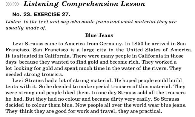 """""""Blue jeans"""" перевод текста"""