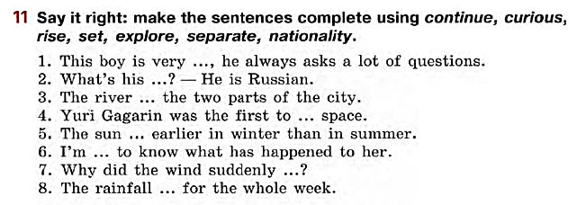 английский язык верещагина афанасьева 5 класс ответы