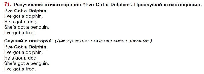 I've got a dolphin верещагина аудио 71 слушать онлайн