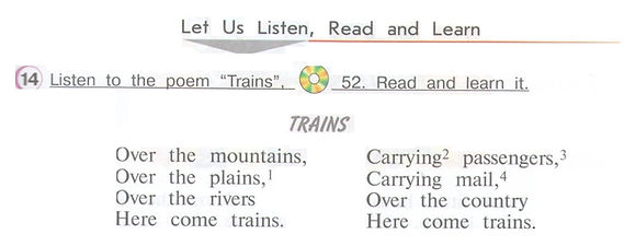 "the poem ""Trains"", 52"