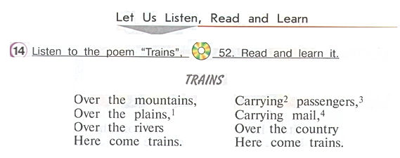 "the poem ""Trains"", 52"