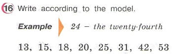 Верещагина часть 2 урок 47 упражнение 16 write according to the model