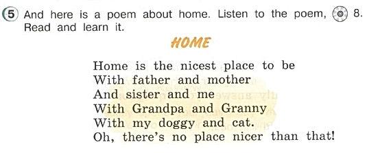 Верещагина 3 класс Стихотворение Home слушать аудиою. Exercise 5. 3 класс, урок 8, упр 5