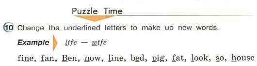 верещагина 3 класс учебник перевод. Exercise 10. Рисунок. 3 класс, урок 8, упр 10