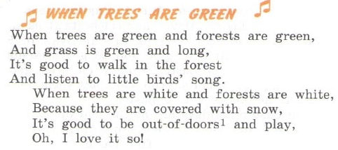 when trees are green