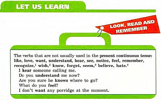 Английский язык 5 класс верещагина афанасьева грамматика