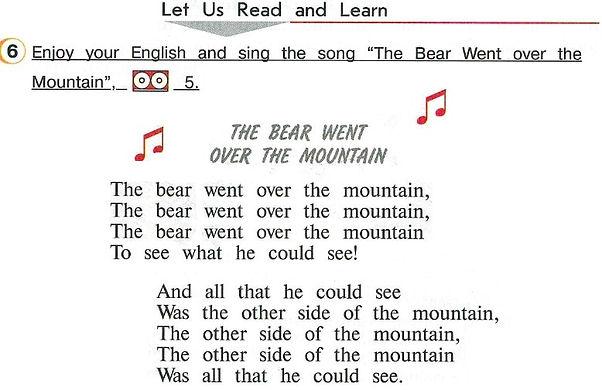 """""""The Bear went over the mountain"""" послушать с переводом издательство просвещение"""