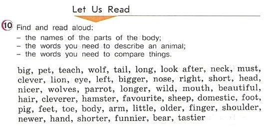 Гдз по английскому 3 верещагиной учебник 3 класс урок 48 упр 10