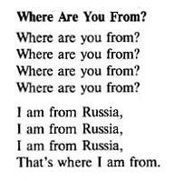 аудио уроки верещагина запись 20. Where are you from?