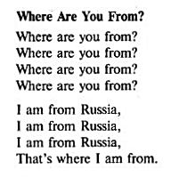 аудио уроки верещагина запись 20. Where are you from?