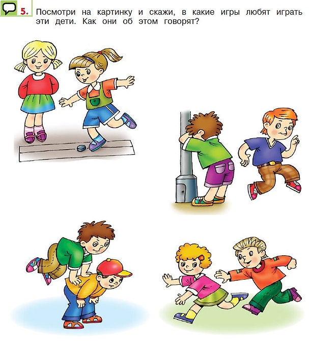 Уроки английского языка для дошкольников