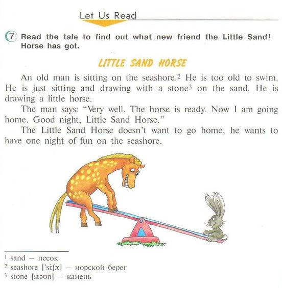 учебник верещагина 3 класс страница 33 номер 7 Little sand horse