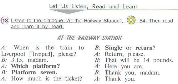 Аудио диск 54 Верещагина 4 класс слушать.At the Railway Station слушать.At the Railway Station перевод Верещагина.