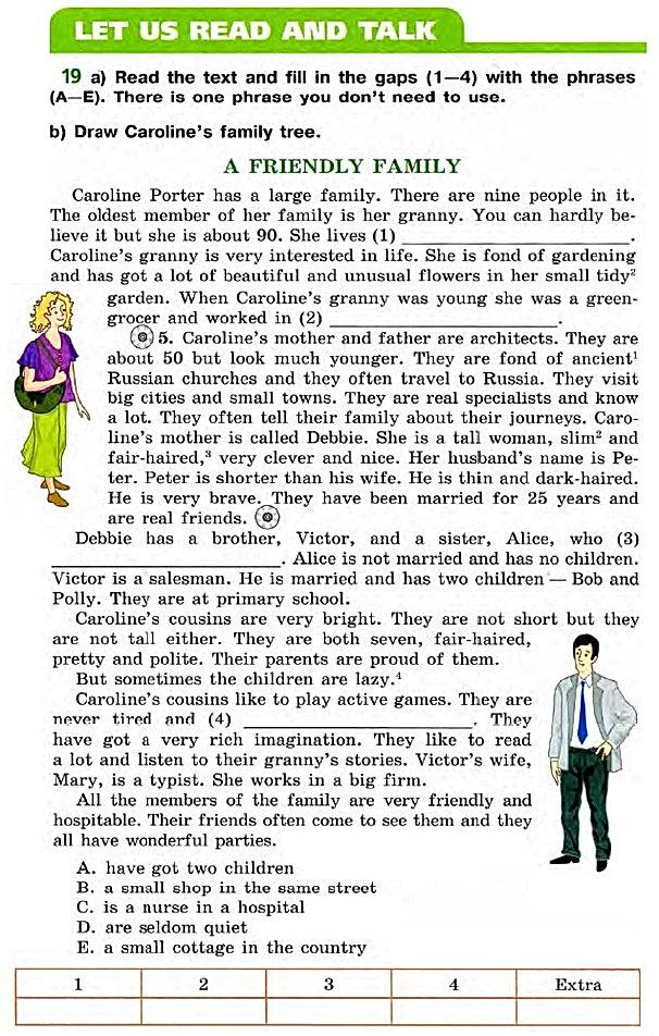 """послушать текст """"a friendly family"""" верещагина 5 класс урок й упражнение 19."""