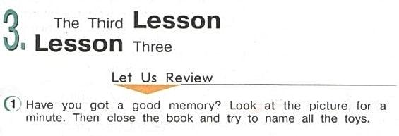 Английский учебник. The third lesson. Рисунок. 3 класс. Урок 3, упражнение 3.