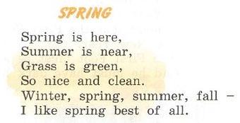Spring стихотворение верещагина слушать аудио