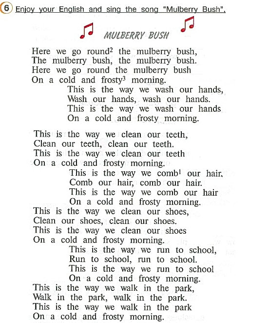 """Mulberry Bush"" слушать верещагина афанасьева стр. 42-43, перевод текста""Mulberry Bush"", аудио 6 стр.42 слушать английский верещагина."