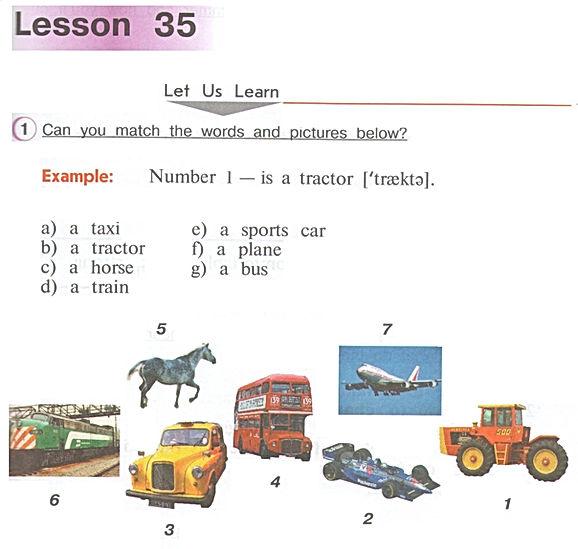 аудиокурс Верещагина Афанасьева часть 1 урок 35и учебникс ответами.