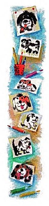 верещагина английский язык 3 класс reader. The new puppy. Questions. Рисунок. 3 класс. reader book. Урок 1.