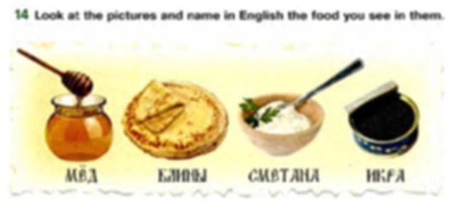 гдз по английскому пятый класс верещагина афанасьева