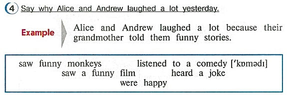 Say why Alice and Andrew laughed a lot yesterday. английским языком 4
